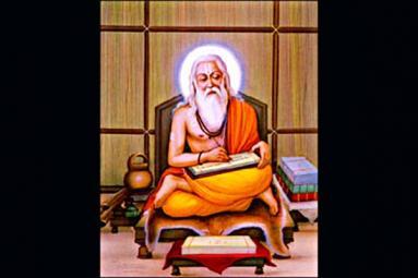 Atharvanavedam},{Atharvanavedam