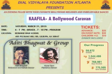 Aditi Bhagwat And Group (Atlanta, GA)