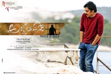 Agnyaathavaasi Telugu Movie