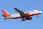 Air India New Delhi-San Francisco Flight to Fly North Pole