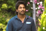 Top Class Response for Ala Vaikunthapurramuloo Trailer