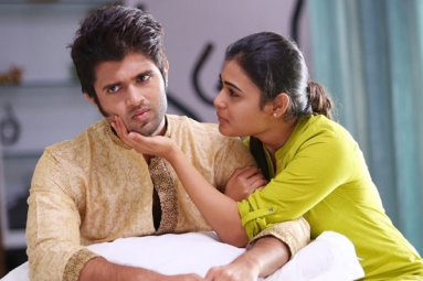 Arjun Reddy Collections: Day One