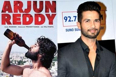Arjun Reddy Goes To Bollywood