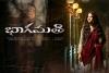 Bhaagamathie Telugu Movie