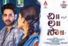 Chi La Sow Telugu Movie