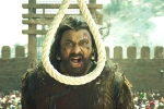 Ten Days Collections Of Megastar's Syeraa
