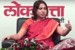 First Indian Female Diplomat as Consul General in Atlanta