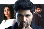 Evaru, Evaru news, adivi sesh evaru trailer looks interesting, Hollywood
