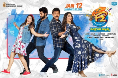F2 Telugu Movie