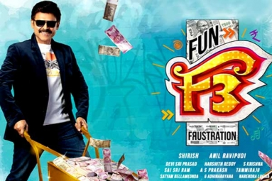 F3 Budget Touches Rs 80 Cr Mark
