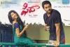 Fidaa Telugu Movie - ShowTimings