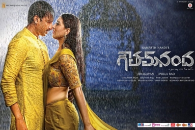 Goutham Nanda Telugu Movie