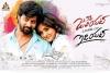 Juliet Lover of Idiot Telugu Movie
