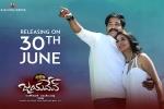 Jayadev Telugu Movie