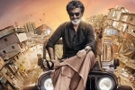 Kaala to hit the screens during summer