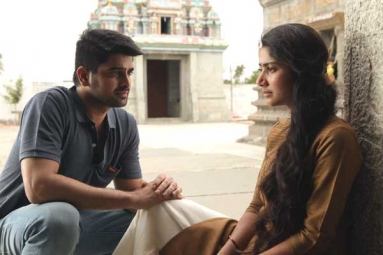 Kanam Movie Review, Rating, Story, Cast and Crew