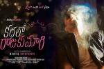 Kathalo Rajakumari Telugu Movie