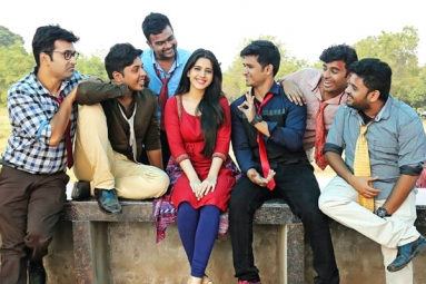 Kirrak Party Movie Review, Rating, Story, Cast and Crew