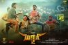 Maari 2 Tamil Movie