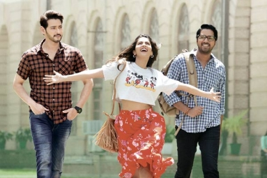 Maharshi First Day Collections