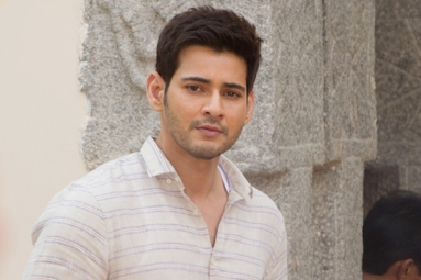 Mahesh's New Year gift for his Fans