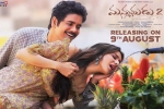 story, Manmadhudu 2 Tollywood movie, manmadhudu 2 telugu movie, Nagarjuna