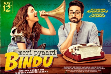 Meri Pyaari Bindu Hindi Movie