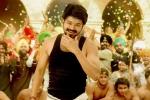 Samantha, Vijay updates, mersal achieves a rare feat, Atlee