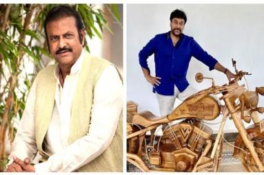 Mohan Babu gifts Chiranjeevi a customized wooden bike on his birthday