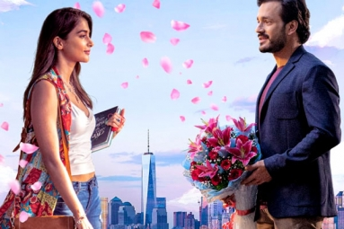 Most Eligible Bachelor Reports Huge Numbers