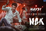 NGK movie, NGK cast and crew, ngk tamil movie, Sai pallavi