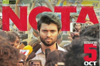 Nota Telugu Movie
