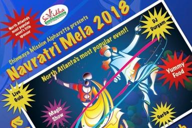 Navaratri Mela 2018