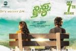Ninnu Kori Telugu Movie