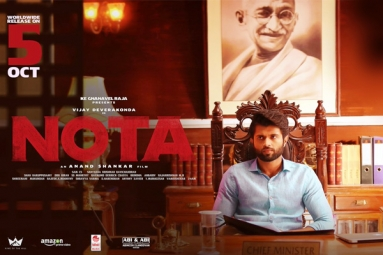 Nota Tamil Movie