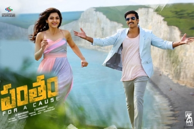 Pantham Telugu Movie