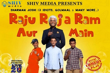 Raju Raja Ram Aur Main Hindi Play