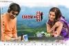 Raja The Great Telugu Movie