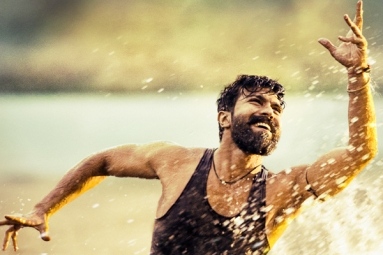 Ram Charan's Rangasthalam 1985 First Look Date