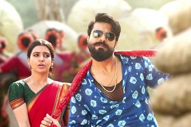Rangasthalam Worldwide Day One Collections