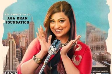 Richa Sharma Live In Concert