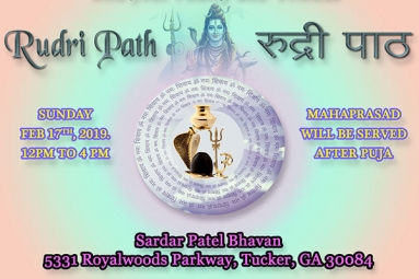 Rudri Path 2019