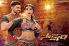 Saakshyam Telugu Movie