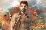 Bellamkonda Sreenivas' Saakshyam Release Date