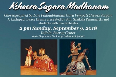 Ksheera Sagara Madhanam
