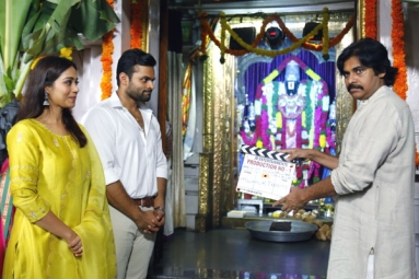 Sai Dharam Tej's New Film Launched