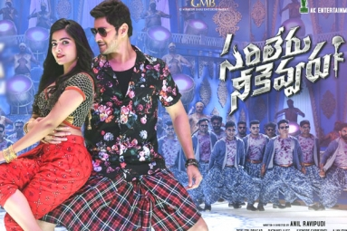 Sarileru Neekevvaru Telugu States Five Days Collections