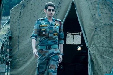 Sarileru Neekevvaru Intro: Perfect Gift for Superstar Fans