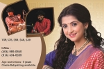 A Soulful Evening with Kaushiki