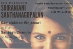 Sriranjani Santhanagopalan Carnatic Vocal